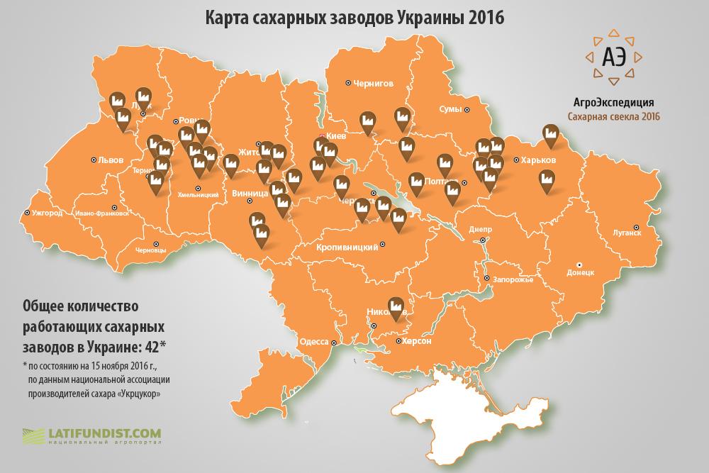 Карта сахарных заводов Украины 2016
